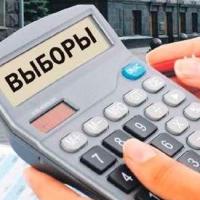 Кандидат в губернаторы Омской области Бурков потратил больше всех своих личных средств