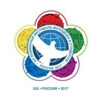 На Всемирном фестивале молодежи и студентов в Сочи пройдет Битва Роботов