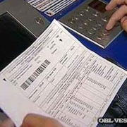 О новых квитанциях и нормативах рассказали специалисты