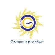 «Омскэнергосбыт» продолжает акцию «Прощайте, пени!»