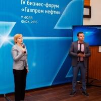 «Газпромнефть-Региональные продажи» провели бизнес-форум в Омске
