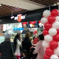 В Китае начали продавать омские суши
