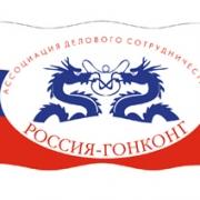 Завод Попова в Гонконге признали успешным предприятием
