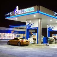 """Сеть АЗС """"Газпромнефть"""" проводит АвтоМасленицу"""