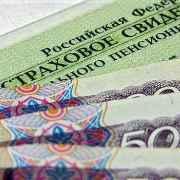 Омский Сбербанк: получайте выписку со счета ПФР моментально и бесплатно
