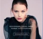 Сотни новых коллекций известнейших дизайнеров в YOOX.COM