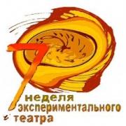 Омск станет экспериментальной театральной площадкой
