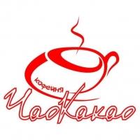 В Омске откроется новая кофейня