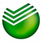 Новое предложение Сбербанка для корпоративных клиентов – тарифные планы