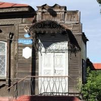 Особняк купца В.В. Коробейникова  в Омске продали ООО «Сибирская мануфактура»