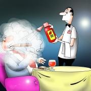 Не курите, да не куримы будете