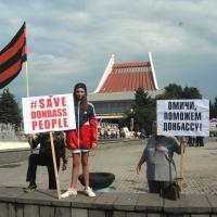В Омске прошёл сбор гуманитарной помощи в поддержку Донбасса