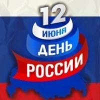 Торжественные мероприятия в День России пройдут в Омске на Соборной площади и у Концертного зала