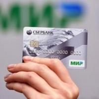 Омских чиновников переводят на «Мир»