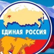 """Александр Артемов: """"Процесс модернизации президент доверил парти"""""""