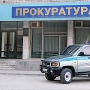 В Омской области сменились прокуроры