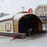На запуск метро в Омске нужны всего 4 млрд рублей