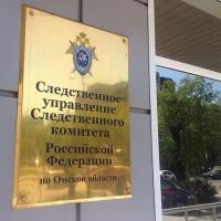 За падение ребенка в лестничный пролет с 4 этажа условно осудили экс-сотрудницу УК