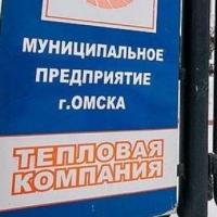 Омской «Тепловой компании» не дали кредит в 150 млн рублей