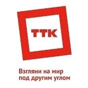 """ТТК организовал """"Виртуальную аллею звезд"""" в Омске и Новосибирске"""