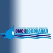 """""""ОмскВодоканал"""" помог устранить последствия ливня"""