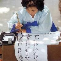 Омичей обучат корейской каллиграфии