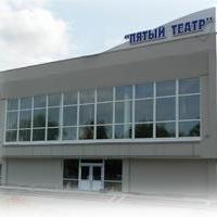 В Омске «Пятый театр» запустил проект, посвященный творчеству Есенина