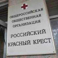 Региональный «Российский Красный Крест» получит в Омске новое место жительства