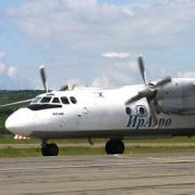 """""""ИрАэро"""" предоставит Омскому аэропорту базовый самолет"""