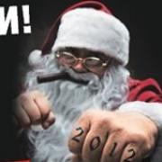 Антимонопольщиков и ещё 30 омичей оскорбил образ деда Мороза с сигарой