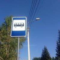 На Космическом проспекте в Омске сделали остановку обязательную для всех маршрутов