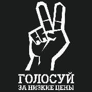Tele2 запустил предвыборную кампанию