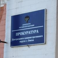 Прокуратура требует отменить оправдательный приговор вице-мэру Омска