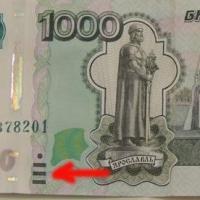 В Омске выросло количество поддельных тысячных купюр