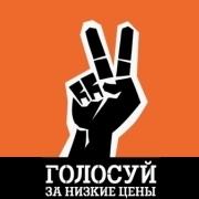 """Tele2 отправляет победителей """"На вечеринку миллионов за низкие цены"""" в Санкт-Петербург"""