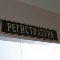 В омской больнице пьяному мужчине не разрешили пройти рентген инкогнито