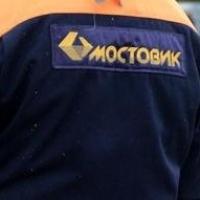 «Мостовик» стремительно сокращает задолженность