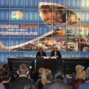 Ассоциация развития предпринимательства рассказала о своих планах на 2012 год