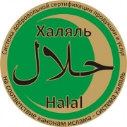 Омских мусульман накормят халяльными пельменями