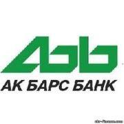 Омский филиал «АК БАРС» Банка - один из лидеров по развитию ипотечного кредитования!
