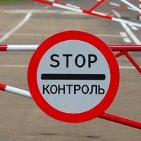 В Омск не пустили больше тонны лука, меда и раков