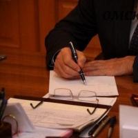 Для контроля инвестпрограммы «ОмскВодоканала» нужна рабочая группа