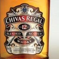 Виски Чивас Ригал - история шотландского чуда