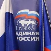 «Единую Россию» зачистили до блеска