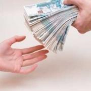 Администрация Омска возьмет кредит на 300 миллионов
