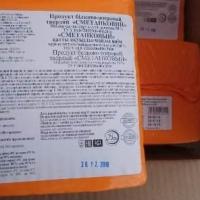 В Омской области сожгли более 4-х тонн украинского сыроподобного продукта