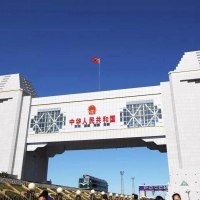 В Омск прибудет делегация из Китая