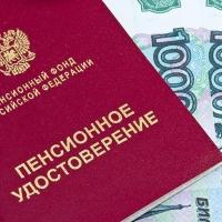 В Омской области самую большую пенсию получают летчики