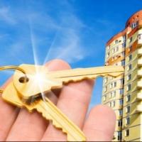 Квартира в кредит