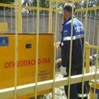 Омские газовики бунтуют против сокращений на предприятии